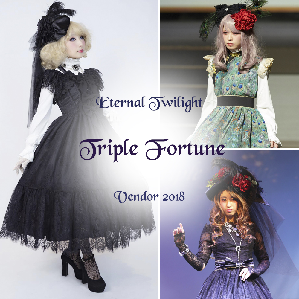 Eternal-Twilight-vendor-Triple-Fortune