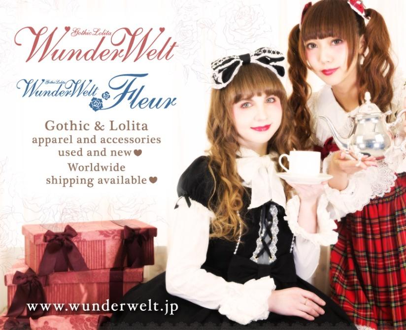 wundwewelt2