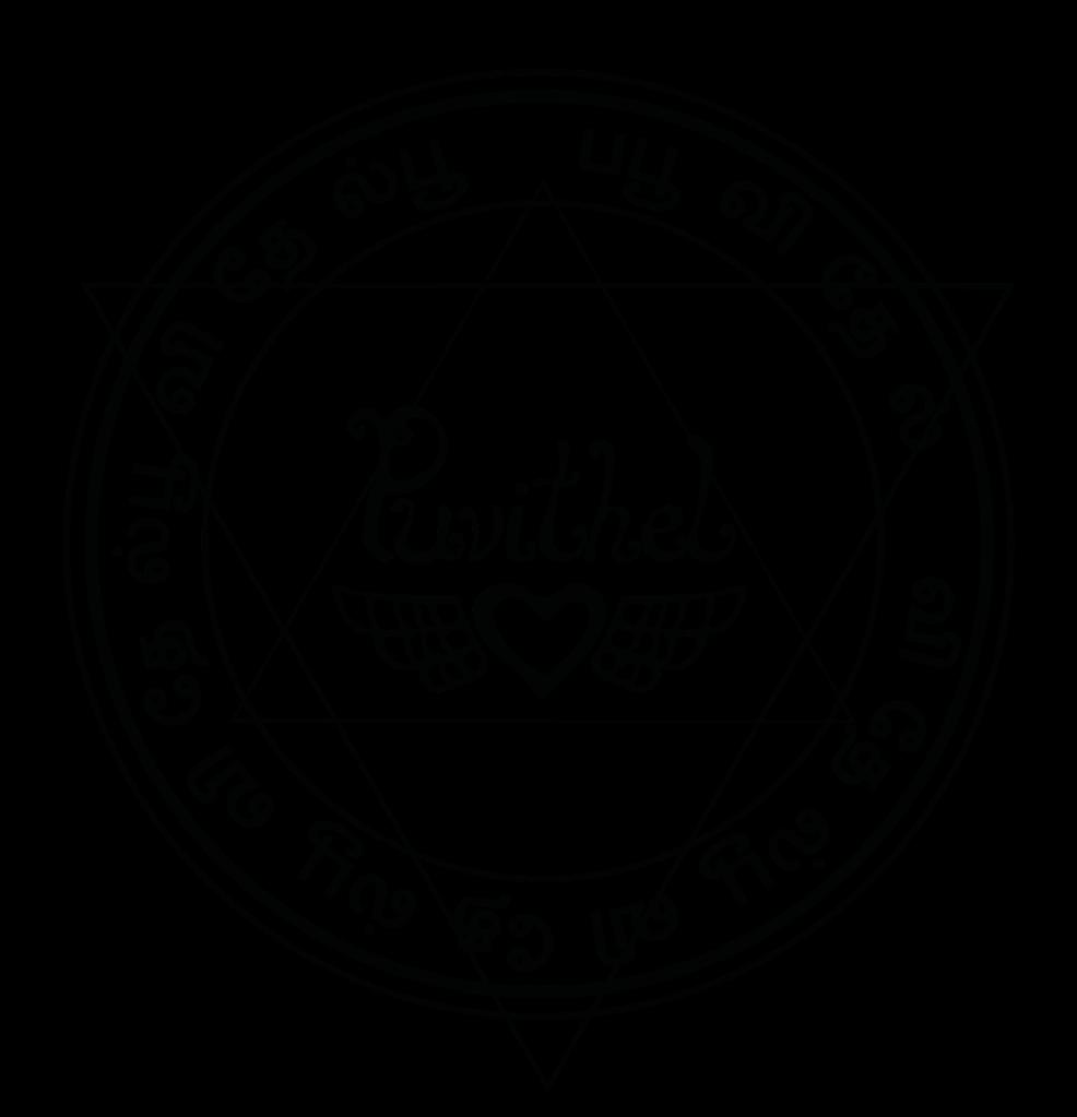 Puvithel logo